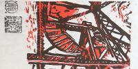 Image for Lino cutting workshop